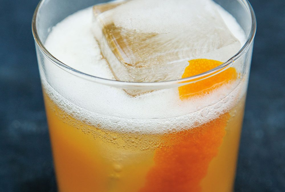 Islay Sour Cocktail